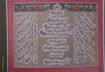 داوری جشنواره غدیر