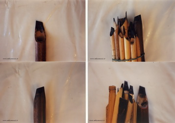 قلم استاد امیرخانی