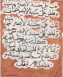 استاد شهریار 06